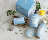 Baby Essentials Gift Pack
