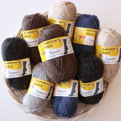 Schachenmayr - Regia Tweed Sock Wool 50gm