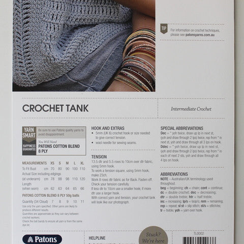 Patons Crochet Tank Top