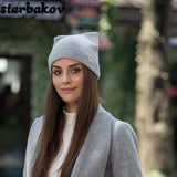 New Brand Winter Knitted Wool Beanie
