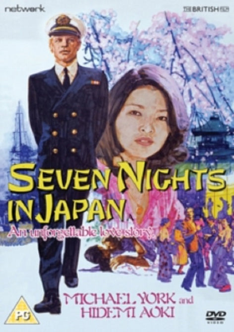 Seven Nights in Japan (Michael York, Hidemi Aoki, Charles Gray) 7 Region 2 DVD