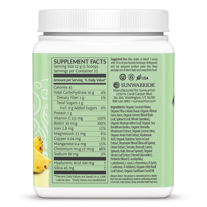 Sunwarrior Beauty Greens Collagen Booster 300g Tub