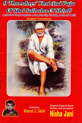 9 Thursday's Vrat and Puja of Shri Saibaba of Shirdi - English