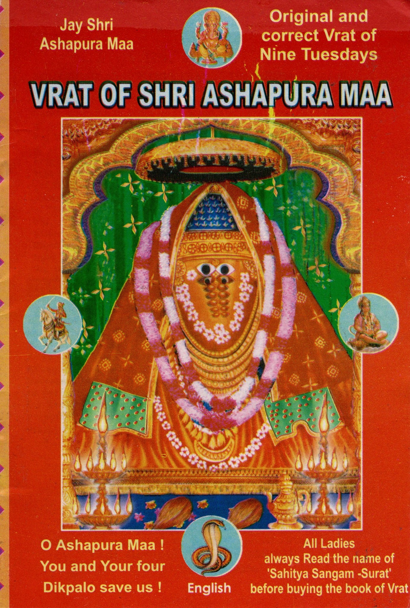 Vrat of Shri Ashapura Maa - english