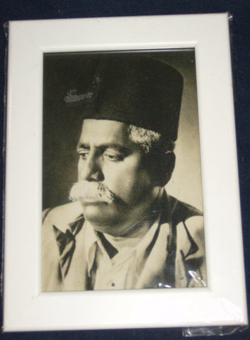 Shri Dr.Hedgewar - Photos