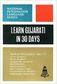 Learn Gujarati in 30 Days