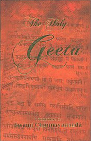 The Holy Geeta - by Swami Chinmayananda