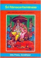 Sri Ramacaritamanasa [Hardcover] With Hindi Text and English Translation