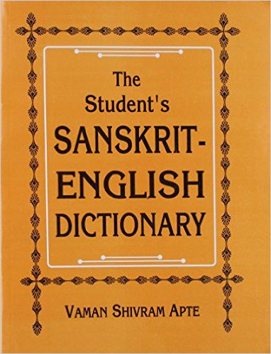 Sanskrit-English Students Dictionary