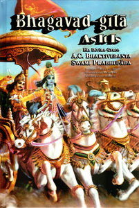 Bhagavad - Gita AS IT IS - English A.C.Bhaktivedanta Swami Prabhupada