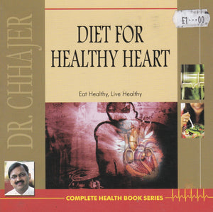 Diet For Healthy Heart - Health Series