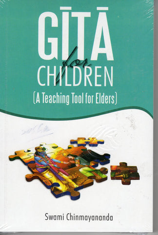 Gita for Children - A Teaching tool for Elders