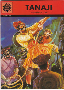 Amar Chitra Katha Series - 5 books - Set No.11