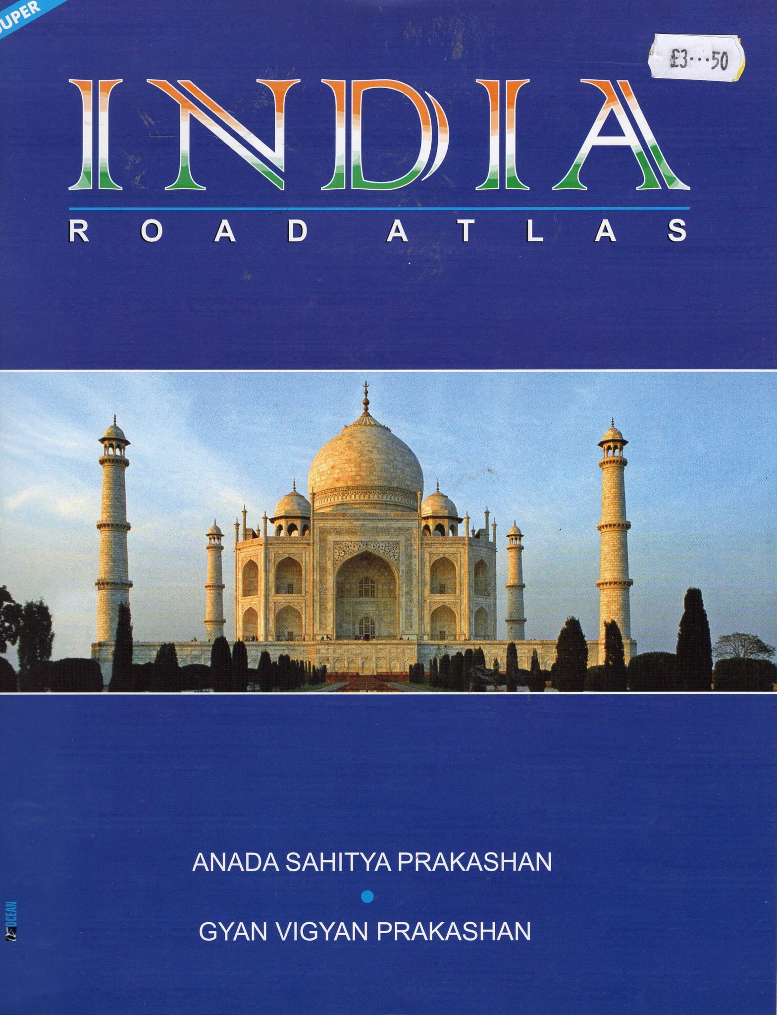 India Road Atlas
