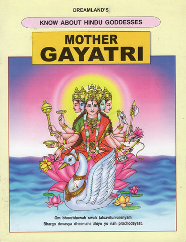 MOTHER GAYATRI