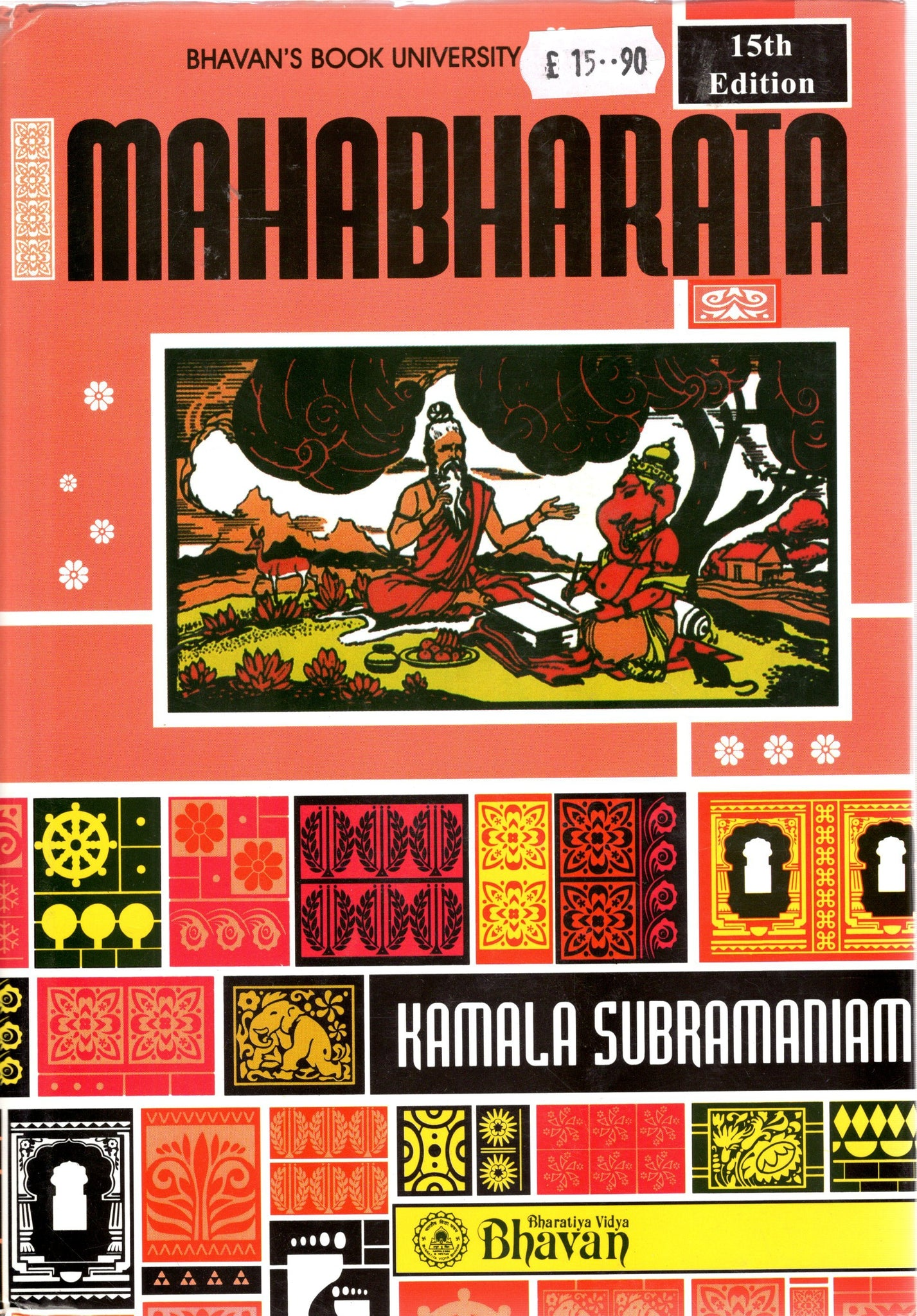 Mahabharata 15th Edition - English 15th Edition