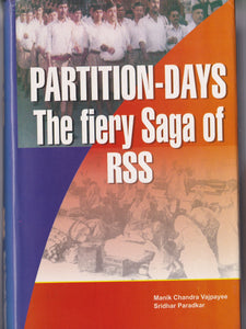 Partition Days- The fiery saga of RSS