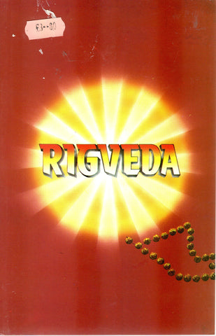 Rigveda - (English)