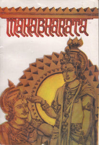 Mahabharata- (A5 size)- (English)