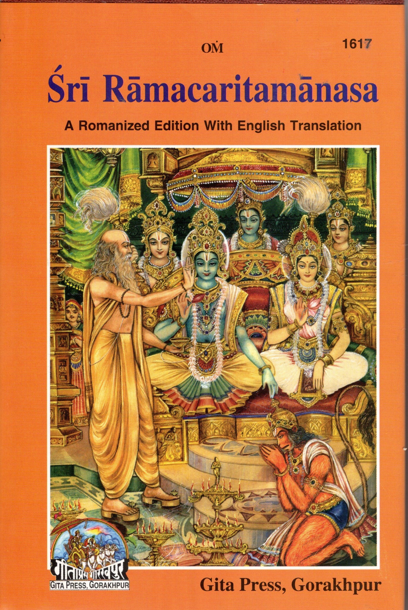 Sri Ramacaritamanasa - A Romanized Edition with English Translation