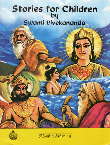 Stores for Children by Swami Vivekananda