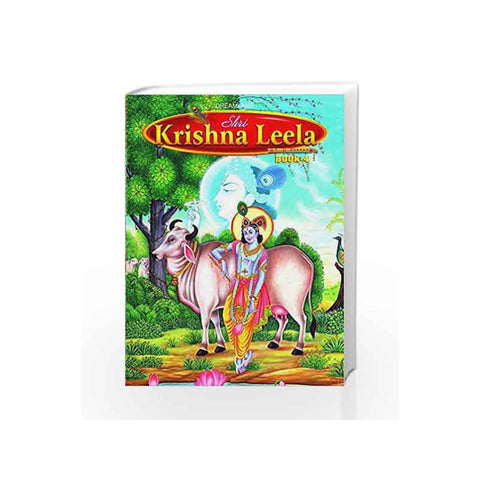 Sri Krishna Leela- Set of 4 Pictorial