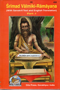 Srimad Valmiki Ramayana - With Sanskrit Text and English Translation Part 1-2
