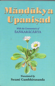 Mandukya Upanisad - English