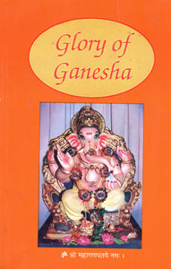 Glory of Ganesha - English