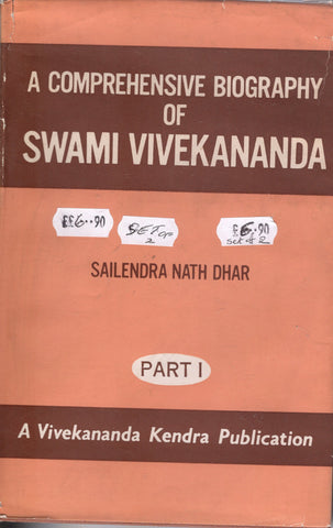A Comprehensive Biography of Swami Vivekananda Part 1-2