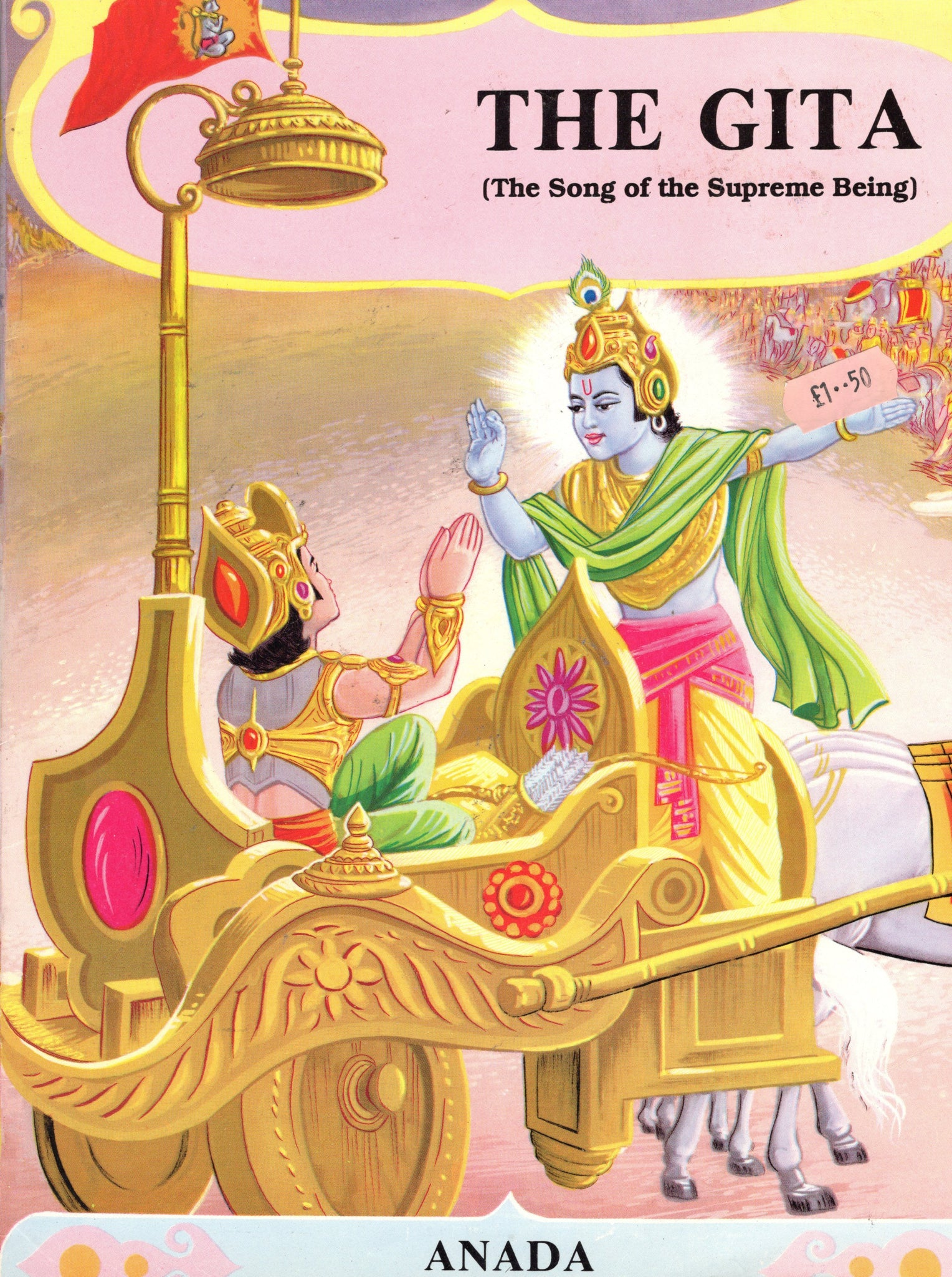 The Gita ( The Song of the Supreme Being ) for Children