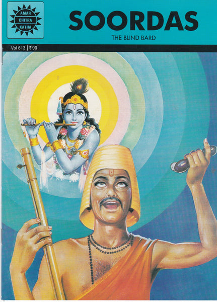 Amar Chitra Katha Series - 5 books - Set No. 7