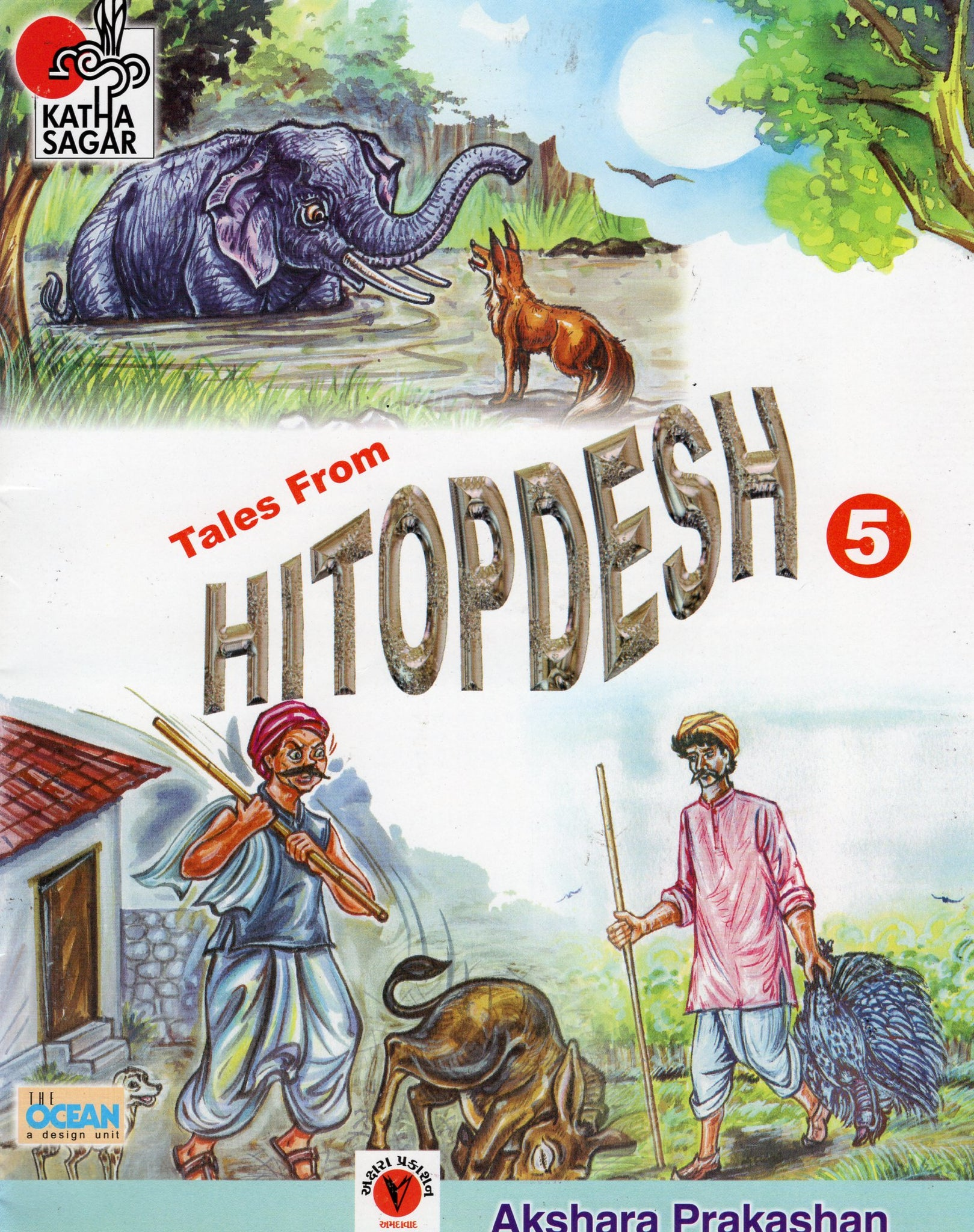 TALES FROM HITOPDESH  FOR KIDS SETS OF Seven