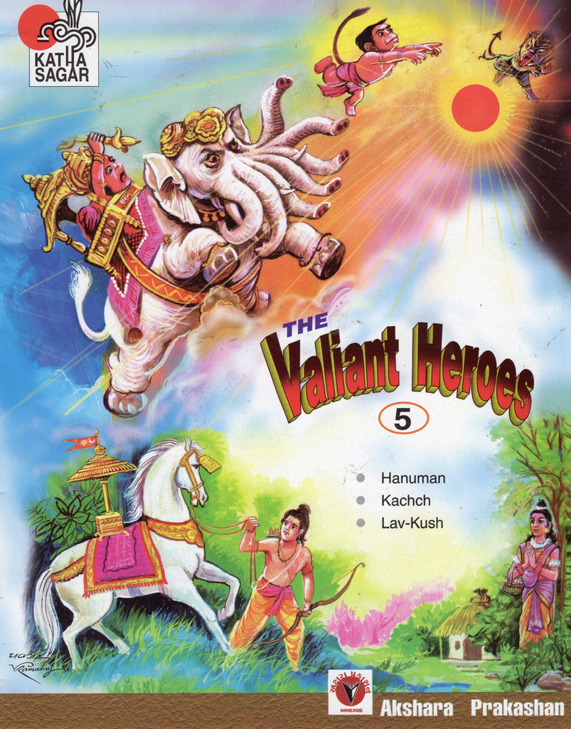 THE VALIANT HEROES - 5 FOR KIDS