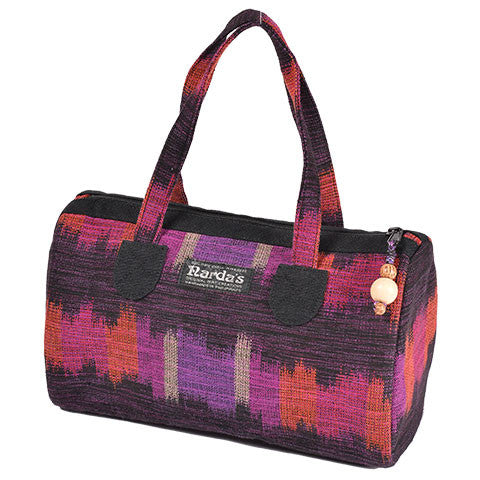 Grip Bag (GPB) - Narda's Handwoven Arts and Crafts