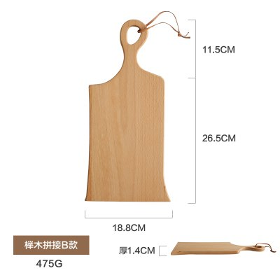 Japanese-style Walnut/Beech special-shaped solid wood bread board chopping board pizza board kitchen baking supplies