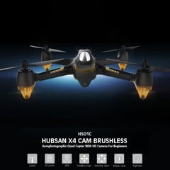 Hubsan X4 H501C Brushless Drone  -  BLACK