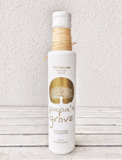 **Special Edition** Papa's Grove ROBUST Greek Extra Virgin Olive Oil 250 ml - www.healthfreakstore.com