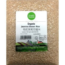 Simply Natural Organic Jasmine Brown Rice 1kg - www.healthfreakstore.com