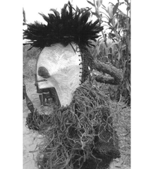 MALE SONGYE KIFWEBE CARVED WOODEN CEREMONIAL MASK