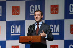 GM press conference