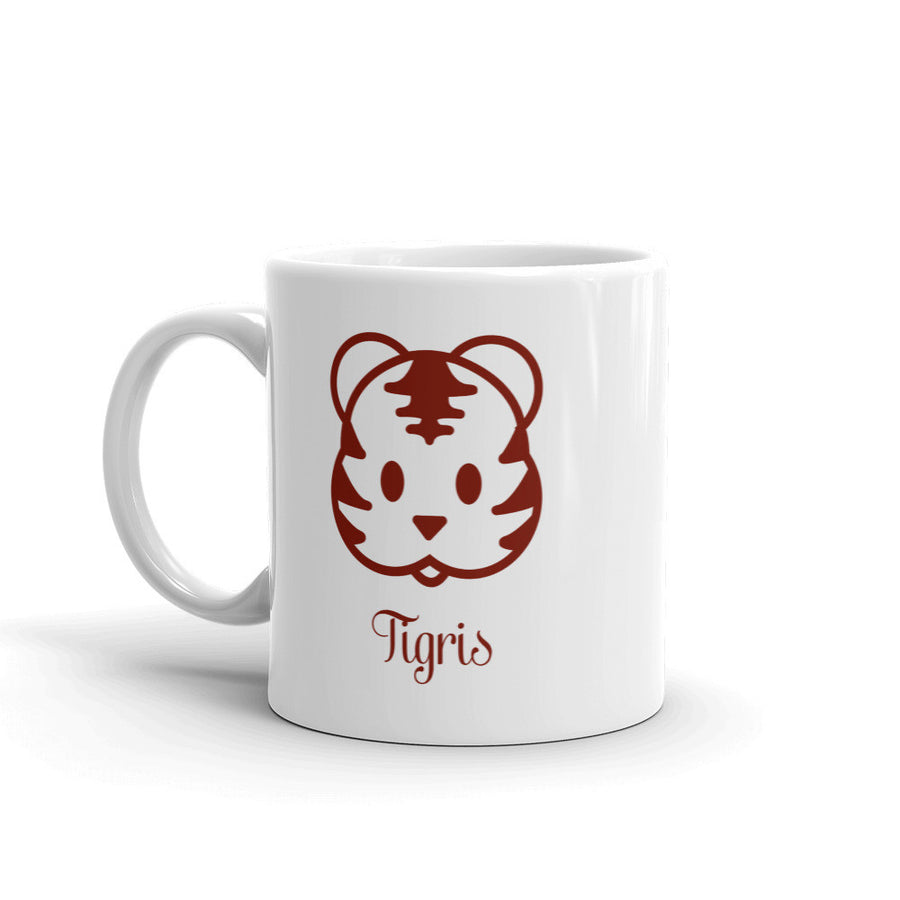Maroon 11 oz. Coffee Mug For Tiger Lovers, Save the Tigers