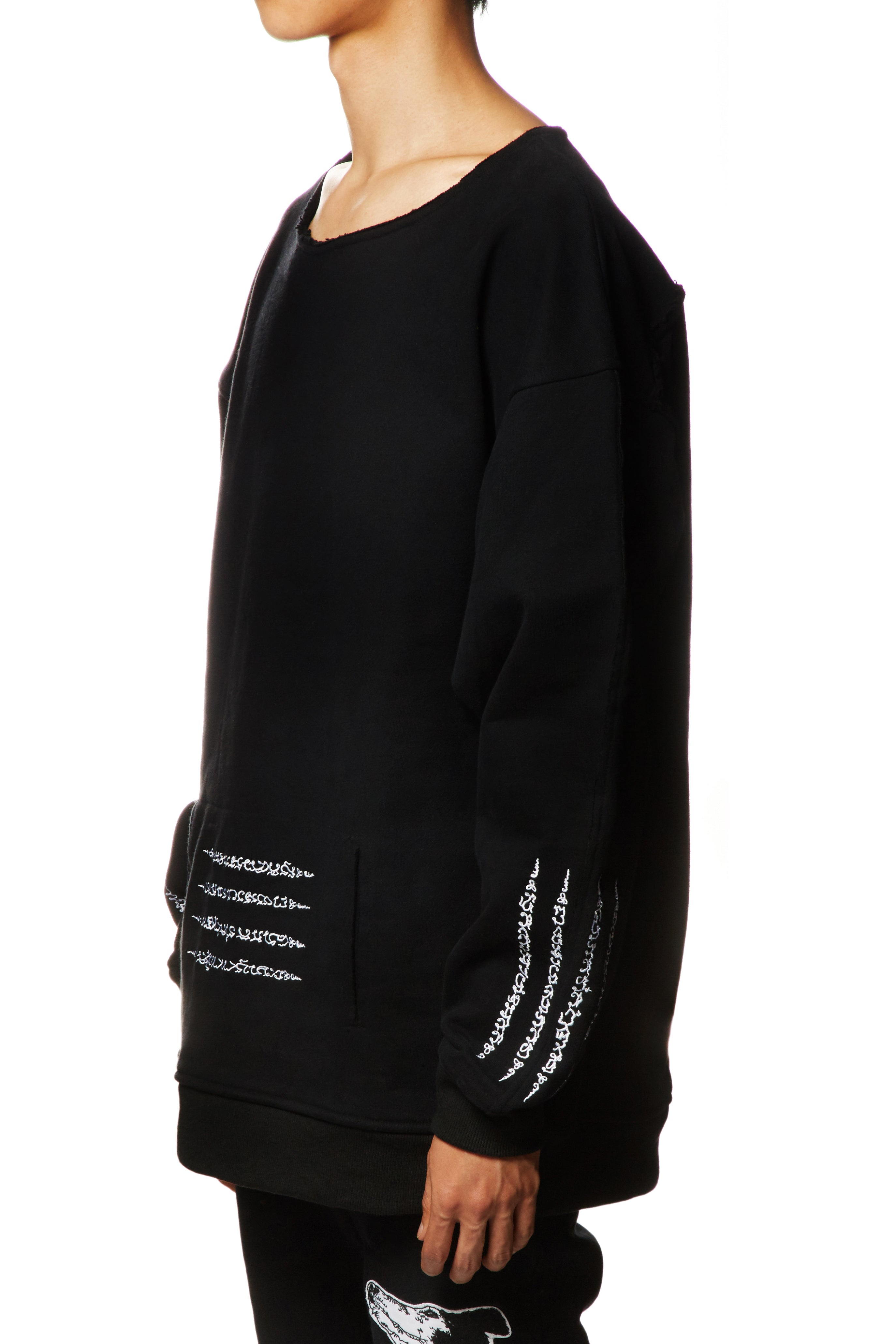 Black Sanskrit Sweatshirt