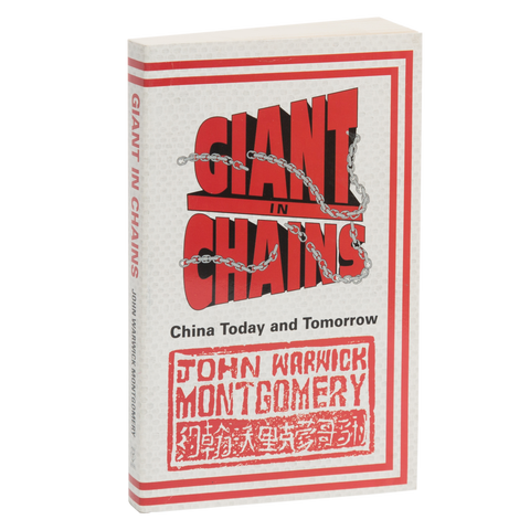 Giant in Chains: China Today and Tomorrow