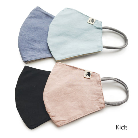 KIDS Reusable/washable Cotton Mask - Elastic ear loops/Contour (Solid)