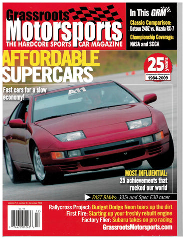 December 2008 - Affordable Supercars