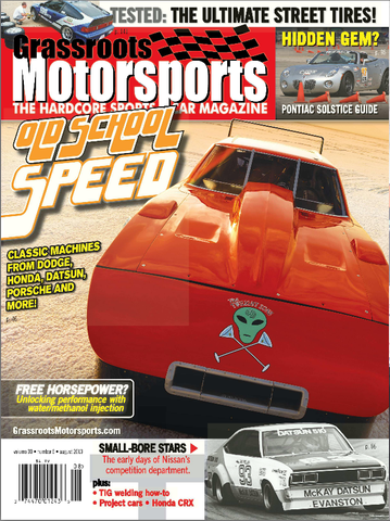 August 2013- Old School Speed