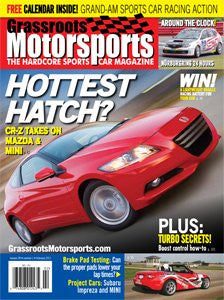 February 2011- Hottest Hatch?