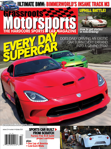 October 2014 - Every Day Supercar