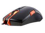 Cougar 250M Optical Mouse | The Gift and Gadget Guys NZ | GGGNZ